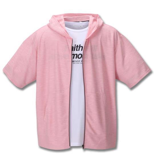 大きいサイズ メンズ launching pad スラブリップル 半袖 フルジップ パーカー + 半袖 Tシャツ ピンク杢 × ホワイト 1258-0270-3 3L 4L 5L 6L