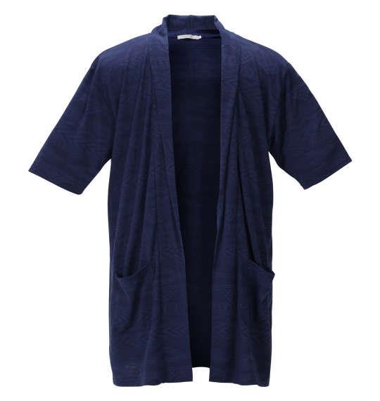 大きいサイズ メンズ launching pad オルテガ ジャガード 五分袖 コーディガン + 半袖 Tシャツ ネイビー × ホワイト 1258-0271-1 3L 4L 5L 6L