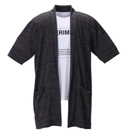 大きいサイズ メンズ launching pad オルテガ ジャガード 五分袖 コーディガン + 半袖 Tシャツ チャコール × ホワイト 1258-0271-2 3L 4L 5L 6L