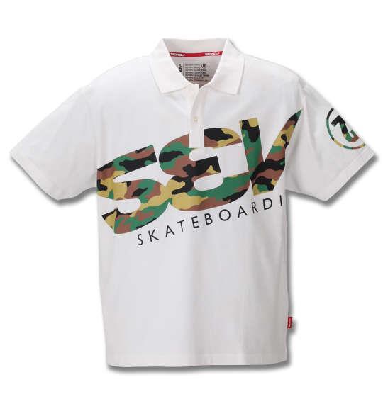 大きいサイズ メンズ SEVEN2 半袖 ポロシャツ ホワイト 1268-0210-1 3L 4L 5L 6L