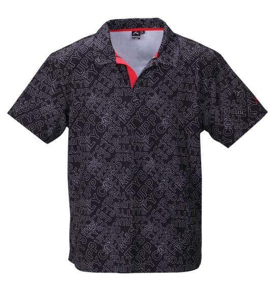 大きいサイズ メンズ RUSTY GOLF ロゴプリント スキッパー 半袖 シャツ ブラック 1278-0206-2 3L 4L 5L 6L