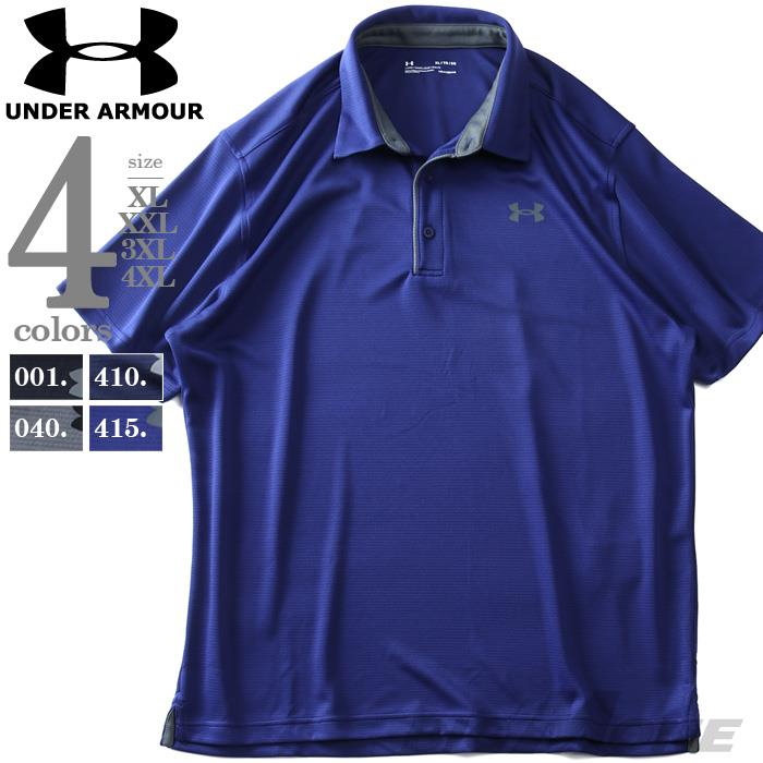 ブランドセール 大きいサイズ メンズ UNDER ARMOUR アンダーアーマー 半袖 ゴルフ ポロシャツ スポーツウェア USA直輸入 1290140
