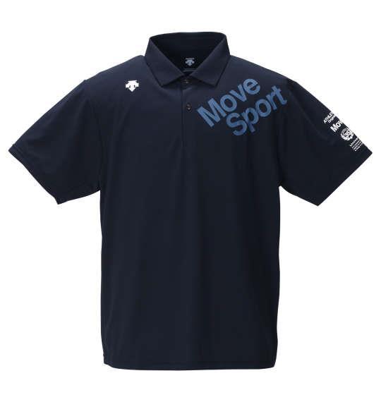 大きいサイズ メンズ DESCENTE サンスクリーン 半袖 ポロシャツ ネイビー 1278-0212-3 3L 4L 5L 6L