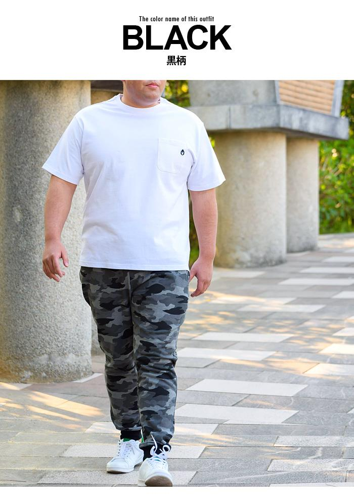 大きいサイズ メンズ BH ビィエイチ 迷彩配色 スウェット パンツ bh-swp200101