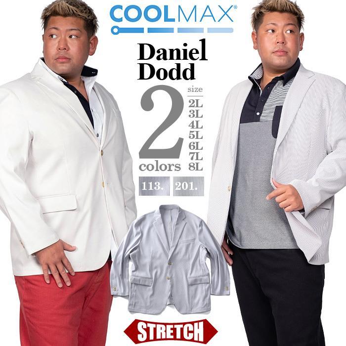 大きいサイズ メンズ DANIEL DODD CoolMax シングル ストレッチ アンコン ジャケット 春夏新作 az34j20s21