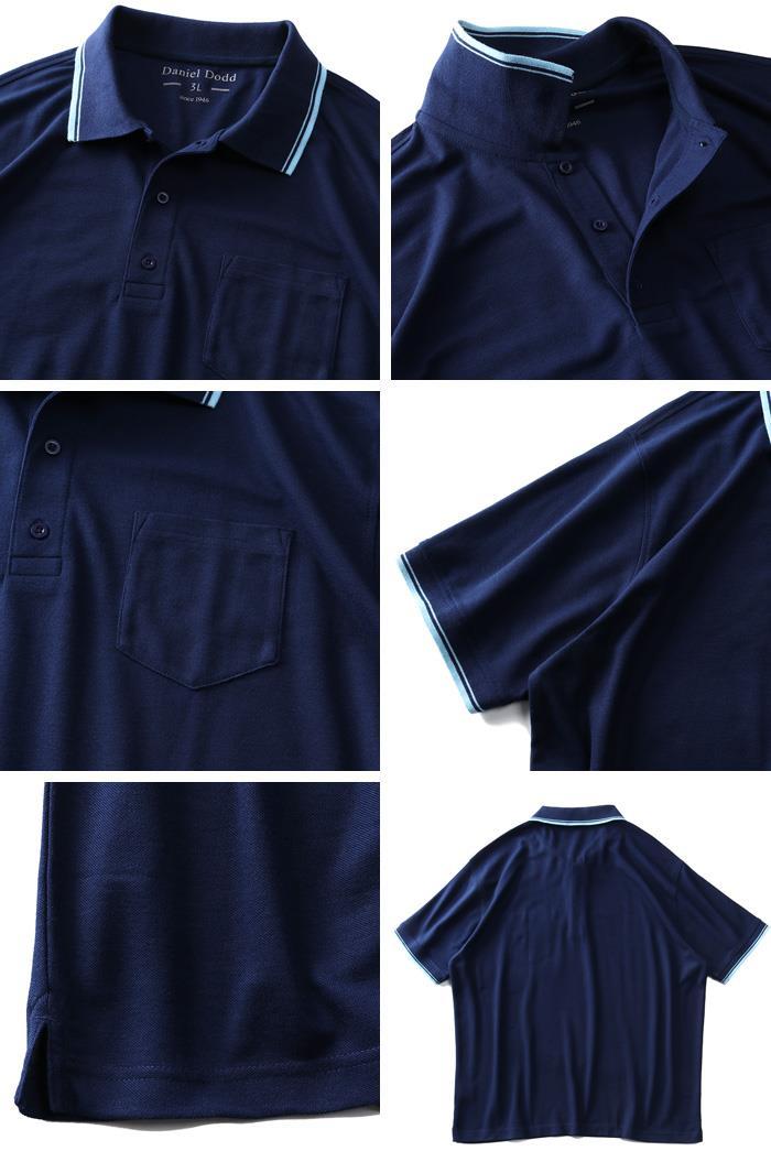 まとめ割 大きいサイズ メンズ DANIEL DODD オーガニック 吸汗速乾 鹿の子 ライン入 半袖 ポロシャツ azpr-009011