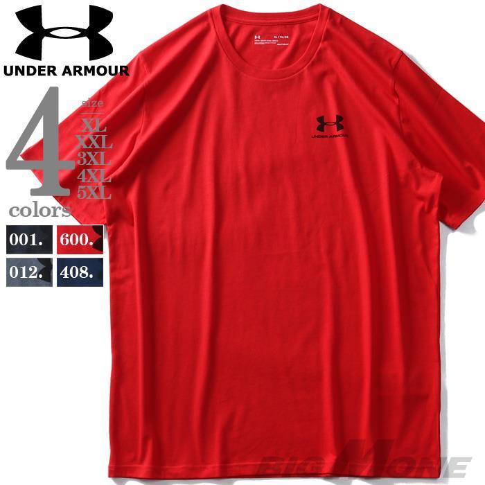 ブランドセール 大きいサイズ メンズ UNDER ARMOUR アンダーアーマー 半袖 Tシャツ USA直輸入 1326799