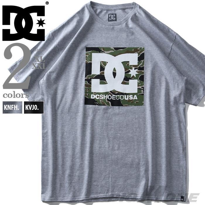 大きいサイズ メンズ DC SHOES ディーシーシューズ ロゴ プリント 半袖 Tシャツ USA直輸入 adyzt04710