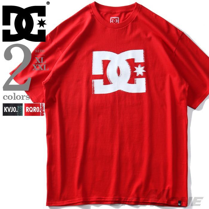 大きいサイズ メンズ DC SHOES ディーシーシューズ ロゴ プリント 半袖 Tシャツ USA直輸入 adyzt04714
