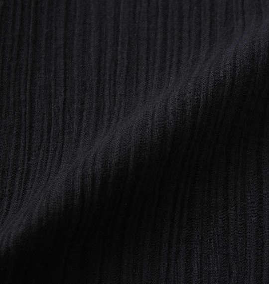 大きいサイズ メンズ 爽快ボトムス 楊柳 クレープ ステテコ チャコール 1249-0260-3 4L 5L 6L 8L