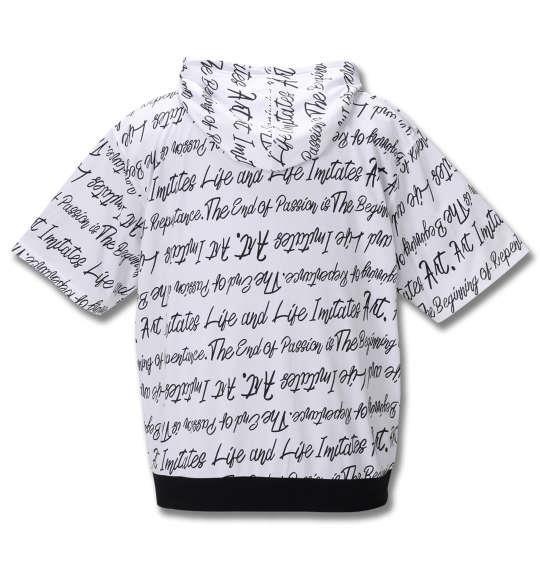 大きいサイズ メンズ RIMASTER メッシュ文字 総柄 半袖 パーカー + 半袖 Tシャツ ホワイト × ブラック 1258-0251-1 3L 4L 5L 6L 8L