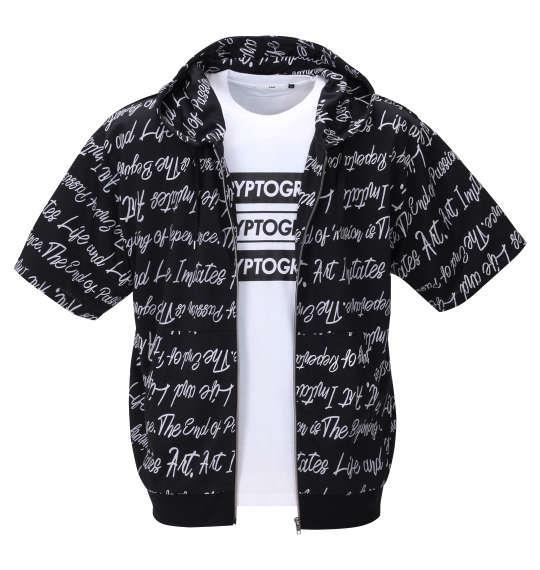 大きいサイズ メンズ RIMASTER メッシュ文字 総柄 半袖 パーカー + 半袖 Tシャツ ブラック × ホワイト 1258-0251-2 3L 4L 5L 6L 8L