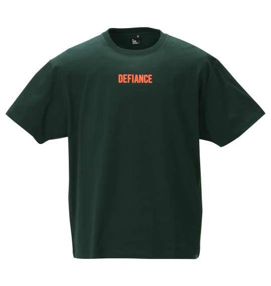 大きいサイズ メンズ b-one-soul バックビッグロゴ 半袖 Tシャツ ダークグリーン 1258-0510-1 3L 4L 5L 6L