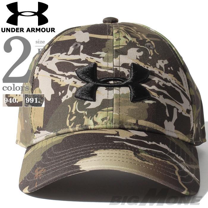 メンズ UNDER ARMOUR アンダーアーマー 迷彩柄 ロゴ刺繍 ベースボール キャップ 帽子 USA直輸入 1300472