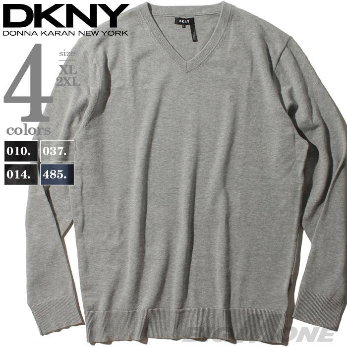 ブランドセール 大きいサイズ メンズ DKNY ダナキャラン Vネック 長袖 セーター USA直輸入 43ms401