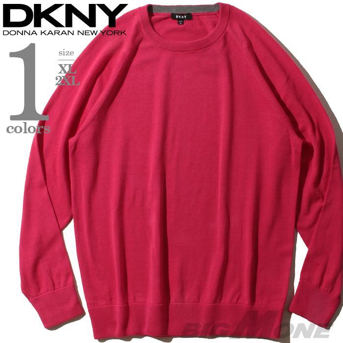 ブランドセール 大きいサイズ メンズ DKNY ダナキャラン クルーネック 長袖 セーター USA直輸入 43ns301