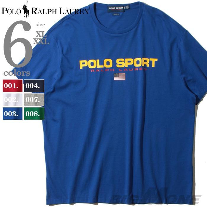 大きいサイズ メンズ POLO RALPH LAUREN ポロ ラルフローレン プリント 半袖 Tシャツ USA直輸入 710750444