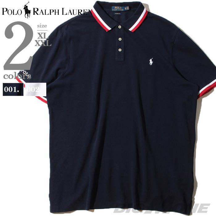 大きいサイズ メンズ POLO RALPH LAUREN ポロ ラルフローレン ライン入 鹿の子 半袖 ポロシャツ USA直輸入 710784001
