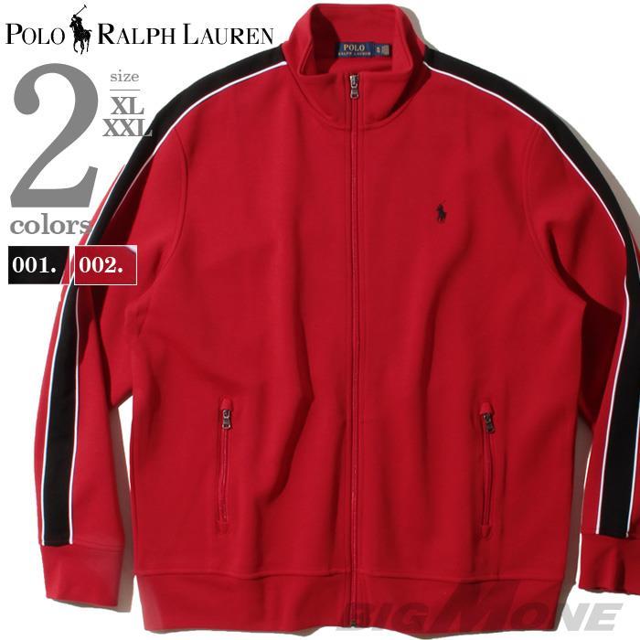 ブランドセール 大きいサイズ メンズ POLO RALPH LAUREN ポロ ラルフローレン フルジップ トラック ジャケット ジャージ USA直輸入 710787746