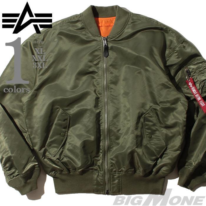 ブランドセール 大きいサイズ メンズ ALPHA INDUSTRIES アルファインダストリーズ MA-1 フライト ジャケット USA直輸入 mjl49004c1