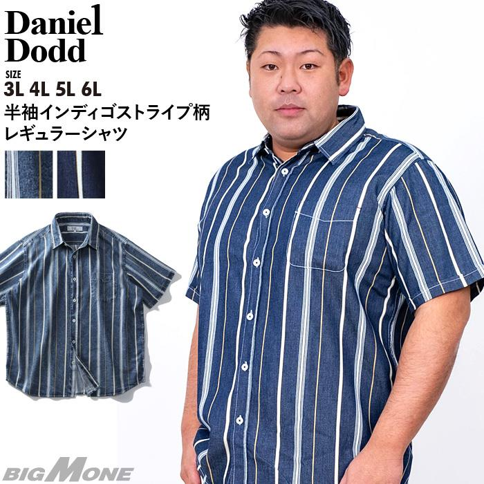 シャツ割 大きいサイズ メンズ DANIEL DODD 半袖 インディゴ ストライプ柄 レギュラー シャツ 916-200227