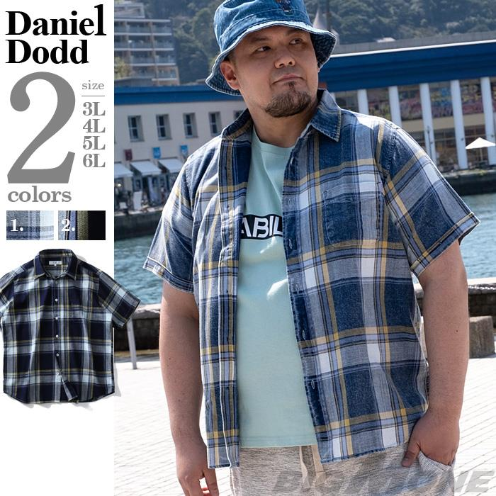 シャツ割 大きいサイズ メンズ DANIEL DODD 半袖 インディゴ チェック柄 レギュラー シャツ 916-200228