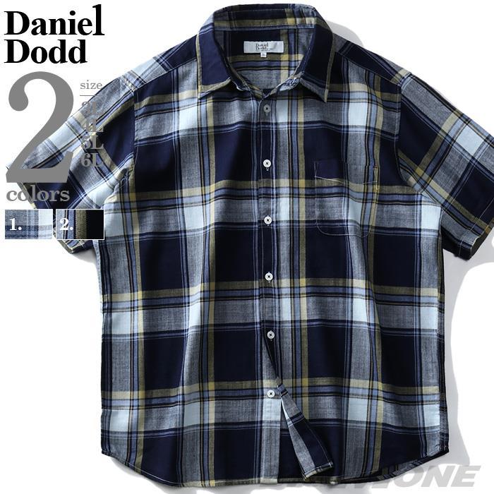 大きいサイズ メンズ DANIEL DODD 半袖 インディゴ チェック柄 レギュラー シャツ 春夏新作 916-200228