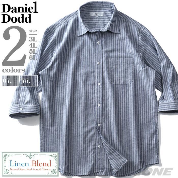 シャツ割 大きいサイズ メンズ DANIEL DODD 7分袖 綿麻 ストライプ柄 レギュラー シャツ 651-200213