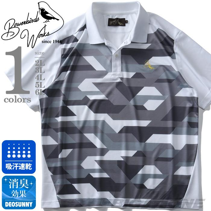 大きいサイズ メンズ Bowerbirds Works 吸汗速乾 転写 半袖 ゴルフ ポロシャツ azpr-200295