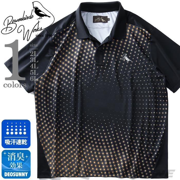 大きいサイズ メンズ Bowerbirds Works 吸汗速乾 転写 半袖 ゴルフ ポロシャツ azpr-200296