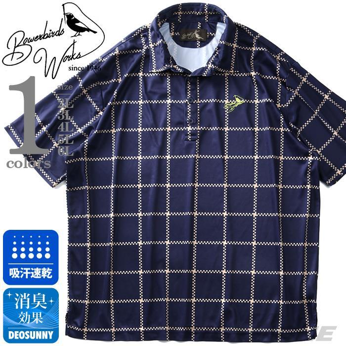 大きいサイズ メンズ Bowerbirds Works 吸汗速乾 転写 半袖 ゴルフ ポロシャツ azpr-200299
