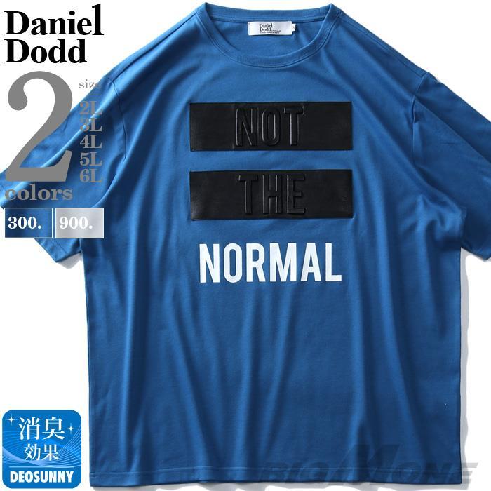 【sb0511】【pd0525】大きいサイズ メンズ DANIEL DODD エンボス加工 半袖 Tシャツ NOT THE NORMAL azt-2002111