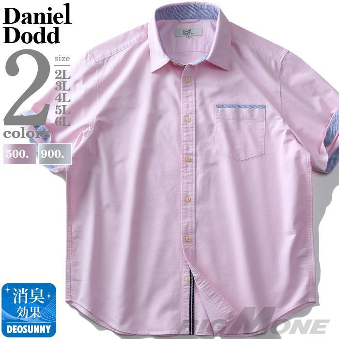 シャツ割 大きいサイズ メンズ DANIEL DODD 半袖 前立て パイピング レギュラー シャツ azsh-200222