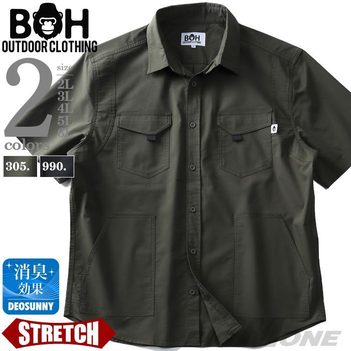 シャツ割 大きいサイズ メンズ BH ビィエイチ 半袖 ストレッチ デザイン シャツ bh-sh200217