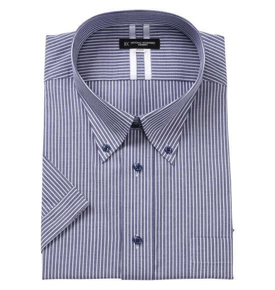 大きいサイズ メンズ HIROKO KOSHINO HOMME B.D 半袖 シャツ ネイビー × ホワイト 1277-0252-1 3L 4L 5L 6L 7L 8L