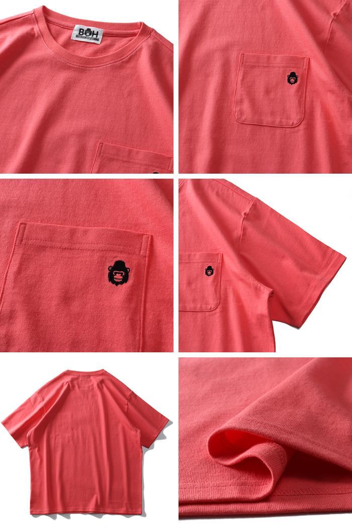 大きいサイズ メンズ BH ビィエイチ ヘビーウェイト 胸ポケット付 半袖 Tシャツ bh-t2002116
