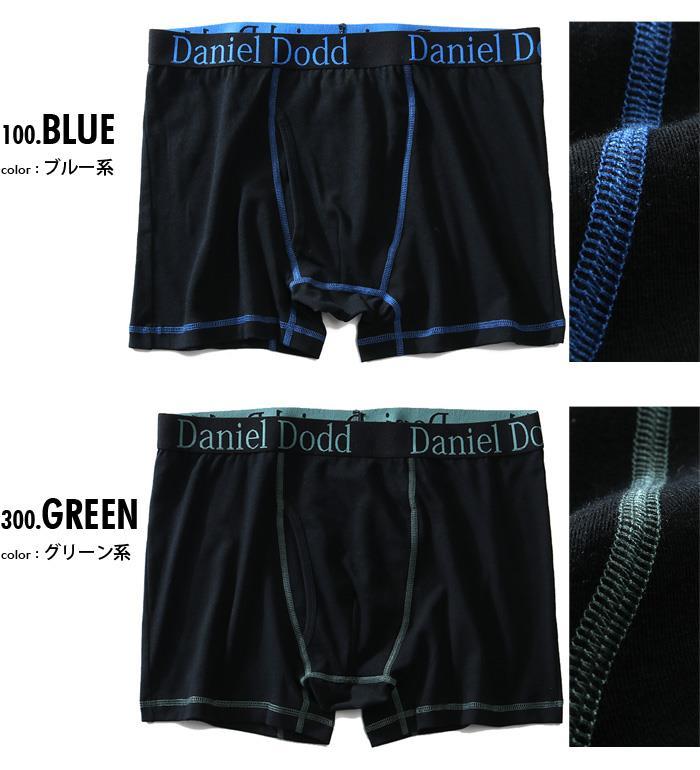 大きいサイズ メンズ DANIEL DODD 前開き カラーステッチ 無地 ボクサー ブリーフ パンツ 肌着 下着 azup-200248