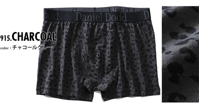大きいサイズ メンズ DANIEL DODD 前開き 総柄 プリント ボクサー ブリーフ パンツ 肌着 下着 azup-200249