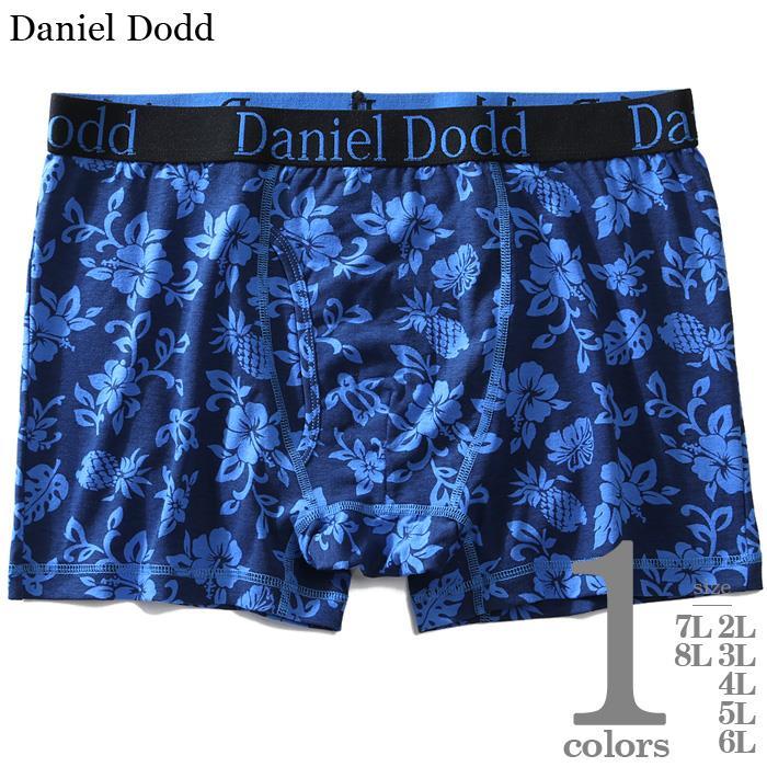 大きいサイズ メンズ DANIEL DODD 前開き 総柄 プリント ボクサー ブリーフ パンツ 肌着 下着 azup-200252