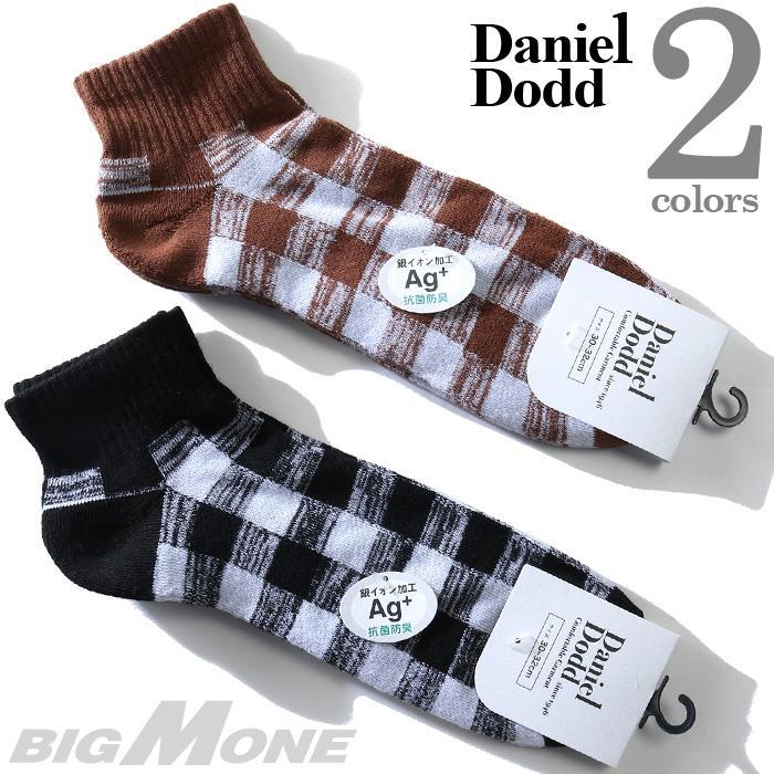 大きいサイズ メンズ DANIEL DODD 抗菌防臭 チェック柄 スニーカー ソックス 靴下 春夏新作 azsk-209058