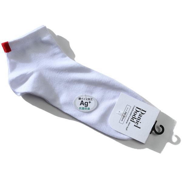 大きいサイズ メンズ DANIEL DODD 抗菌防臭 スニーカー ソックス 靴下 azsk-209063