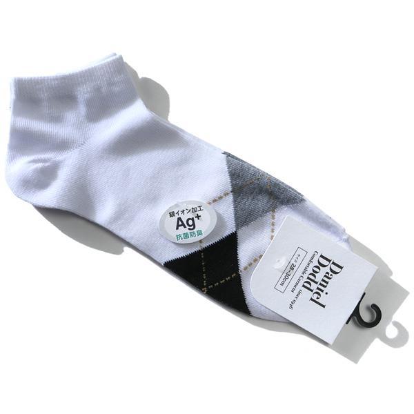 大きいサイズ メンズ DANIEL DODD 抗菌防臭 スニーカー ソックス 靴下 azsk-209064
