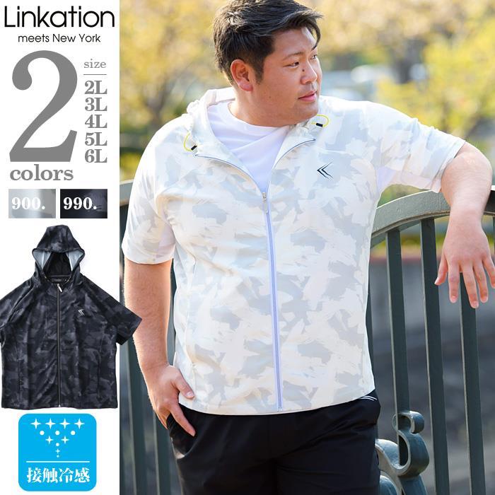 大きいサイズ メンズ LINKATION 接触冷感 セットアップ 総柄 半袖 フルジップ パーカー 春夏新作 la-cj2002104