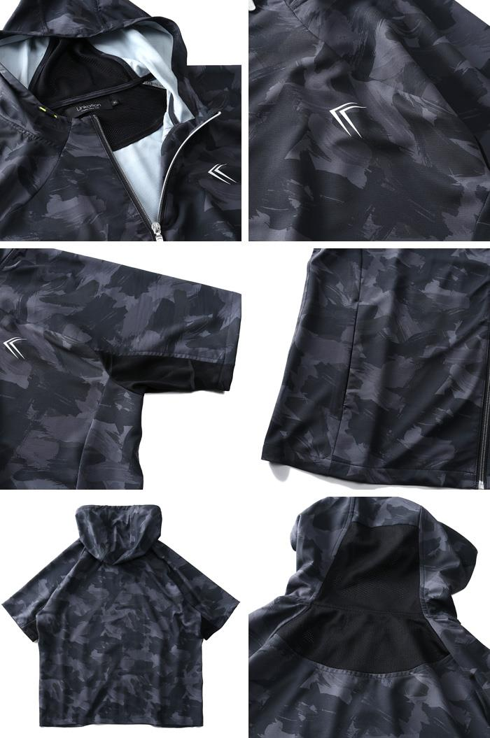 大きいサイズ メンズ LINKATION 接触冷感 セットアップ 総柄 半袖 フルジップ パーカー la-cj2002104