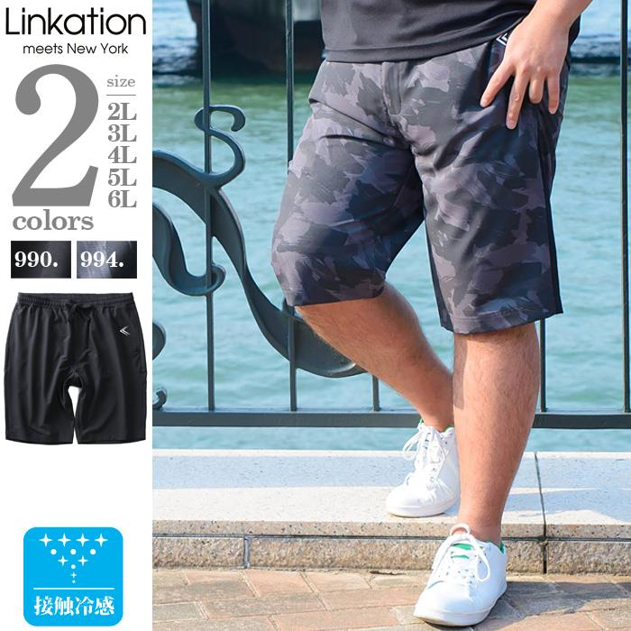 大きいサイズ メンズ LINKATION 接触冷感 セットアップ 総柄 ジャージ ショートパンツ 春夏新作 la-sp200202