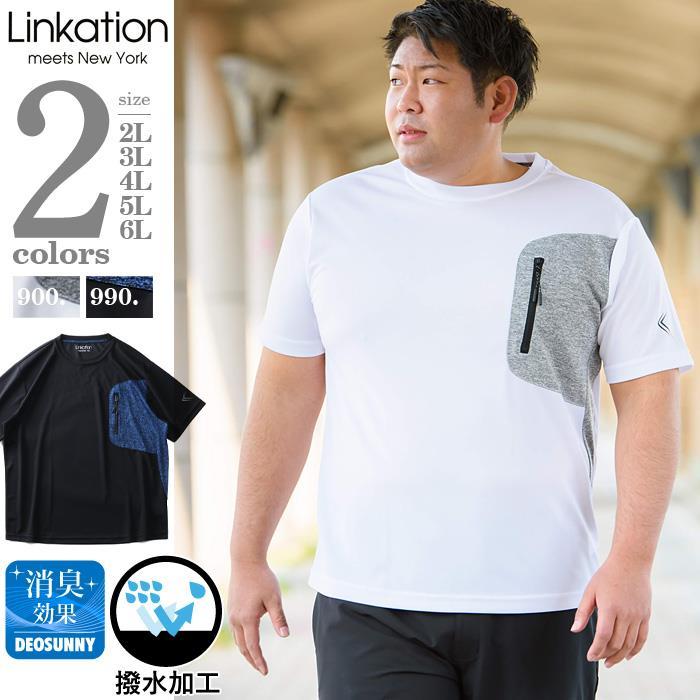 大きいサイズ メンズ LINKATION 撥水 デザイン 半袖 Tシャツ アスレジャー スポーツウェア la-t2002100