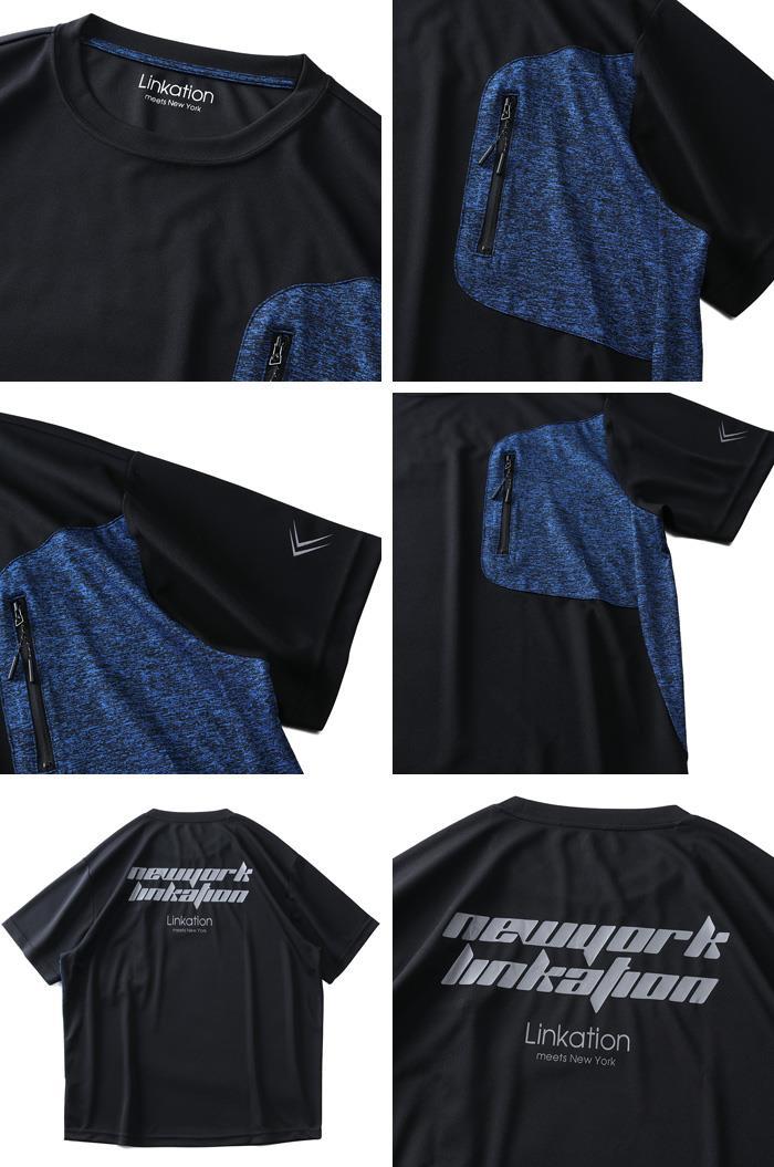 大きいサイズ メンズ LINKATION 撥水 デザイン 半袖 Tシャツ アスレジャー スポーツウェア 春夏新作 la-t2002100
