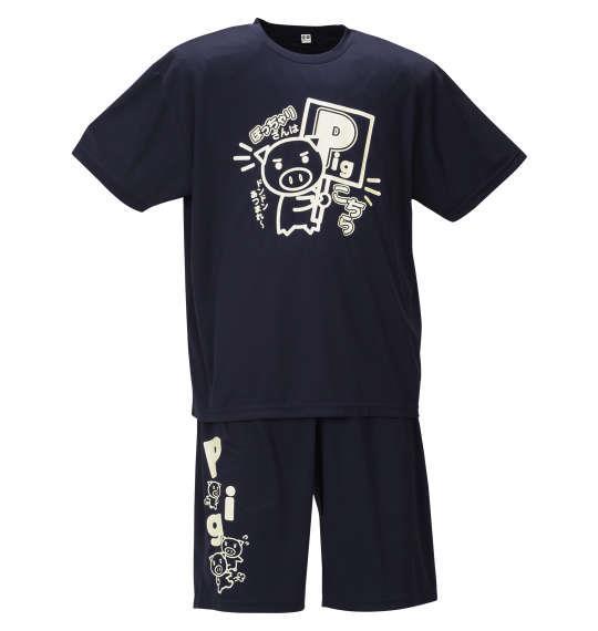 大きいサイズ メンズ 豊天 ぽっちゃりさんはこちら 半袖 Tシャツ + ハーフパンツ ネイビー 1258-0508-1 3L 4L 5L 6L
