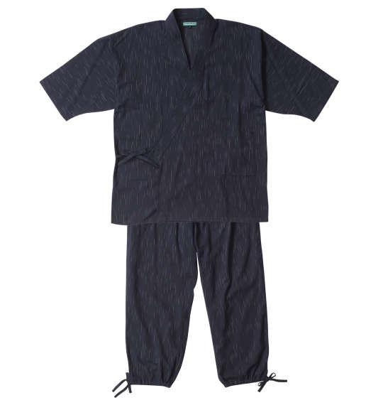 大きいサイズ メンズ Mc.S.P 作務衣 ネイビー 1259-0231-1 3L 4L 5L 6L 7L