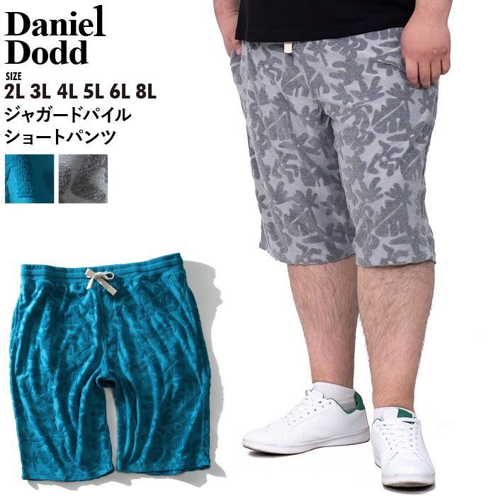 大きいサイズ メンズ DANIEL DODD ジャガード パイル ショートパンツ azsp-1484